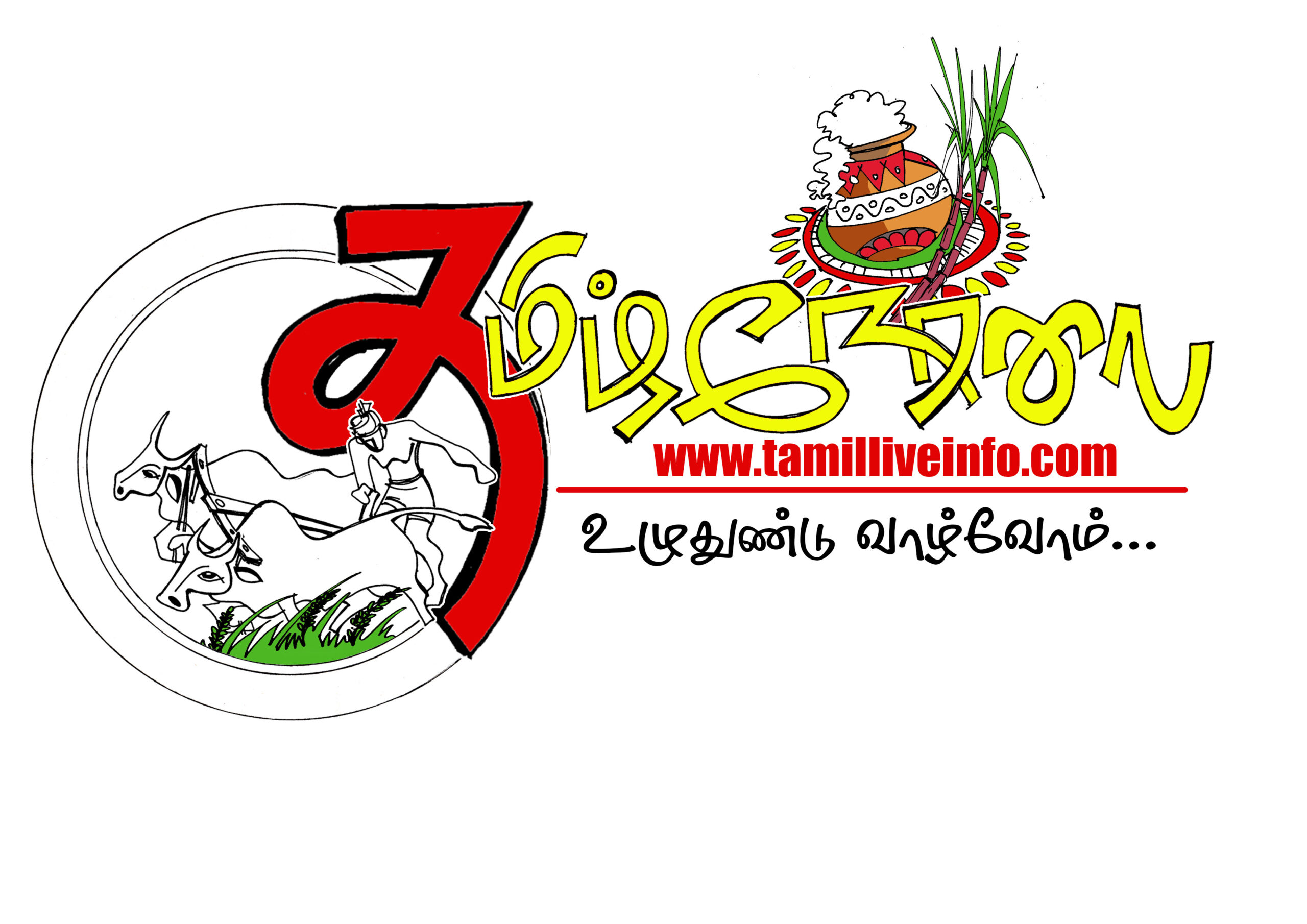 Tamilliveinfo | Tamil News